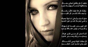 صوره شعر غزل عراقي , شاهد اجمل الابيات الشعرية فى الغزل