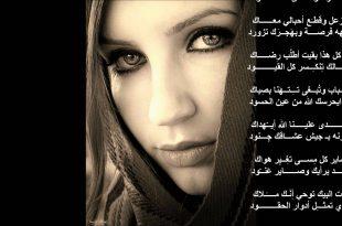 صور شعر غزل عراقي , شاهد اجمل الابيات الشعرية فى الغزل