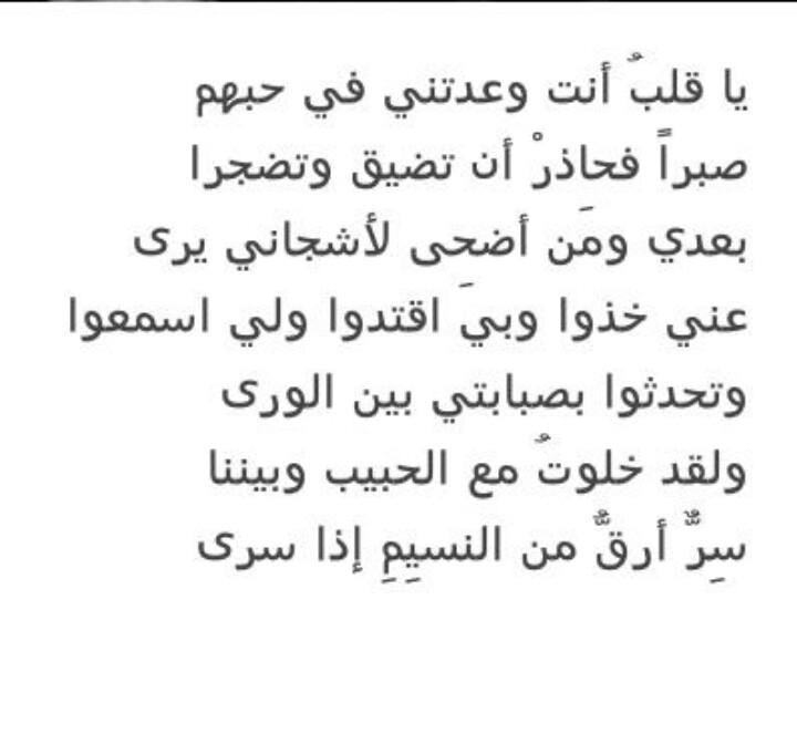 بالصور شعر غزل عراقي , شاهد اجمل الابيات الشعرية فى الغزل 2024 3