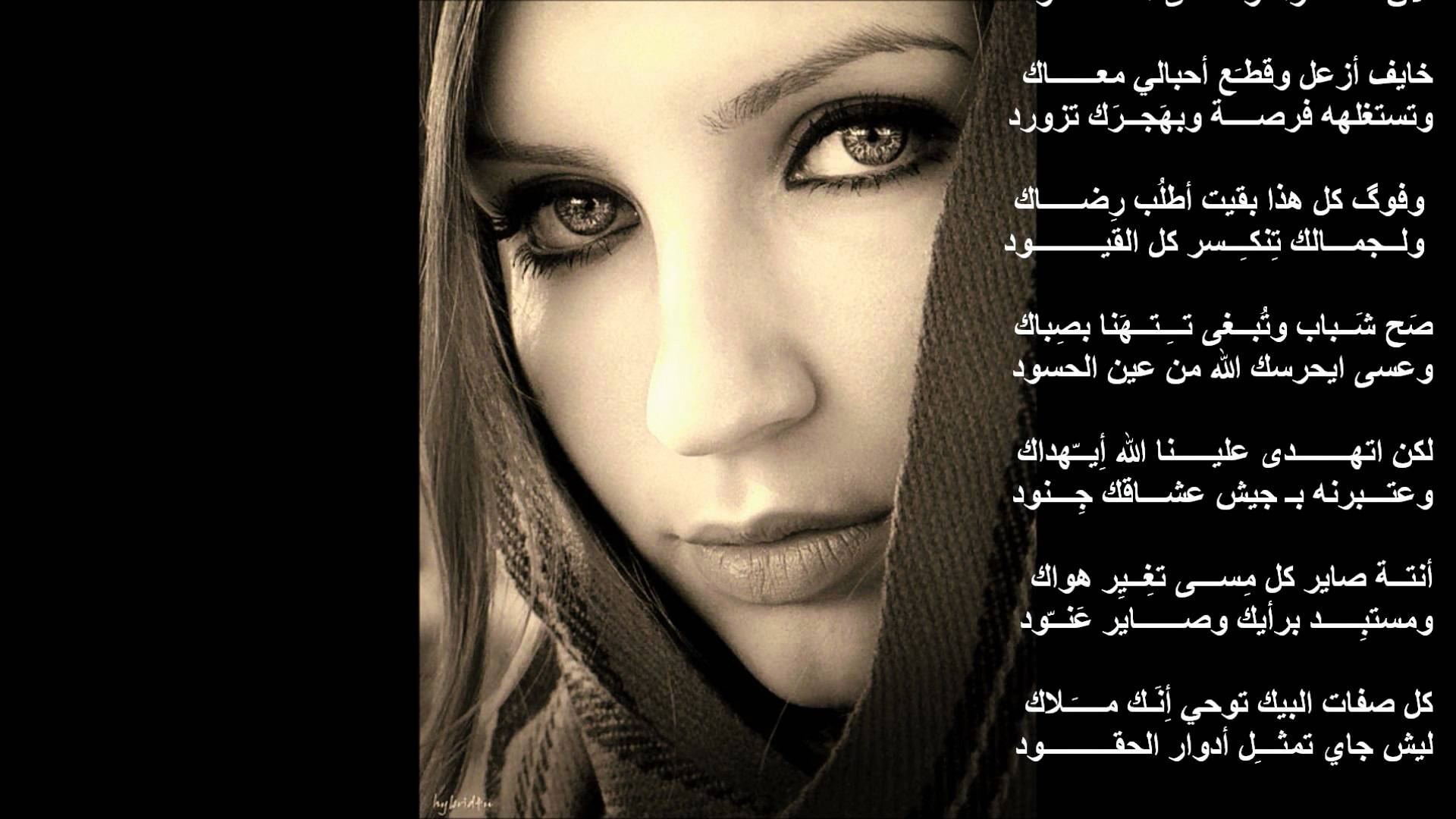 صورة شعر غزل عراقي , شاهد اجمل الابيات الشعرية فى الغزل