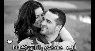 صور حب رومنسي , شاهد بالصور المشاعر الجياشة فى الحب