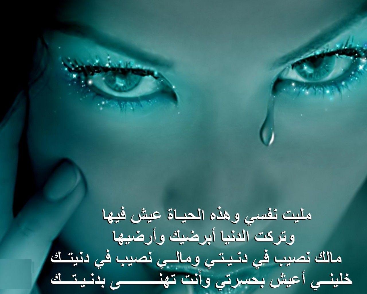 صور اجمل الصور الحزينة جدا , شاهد بالصور الوجع والالم