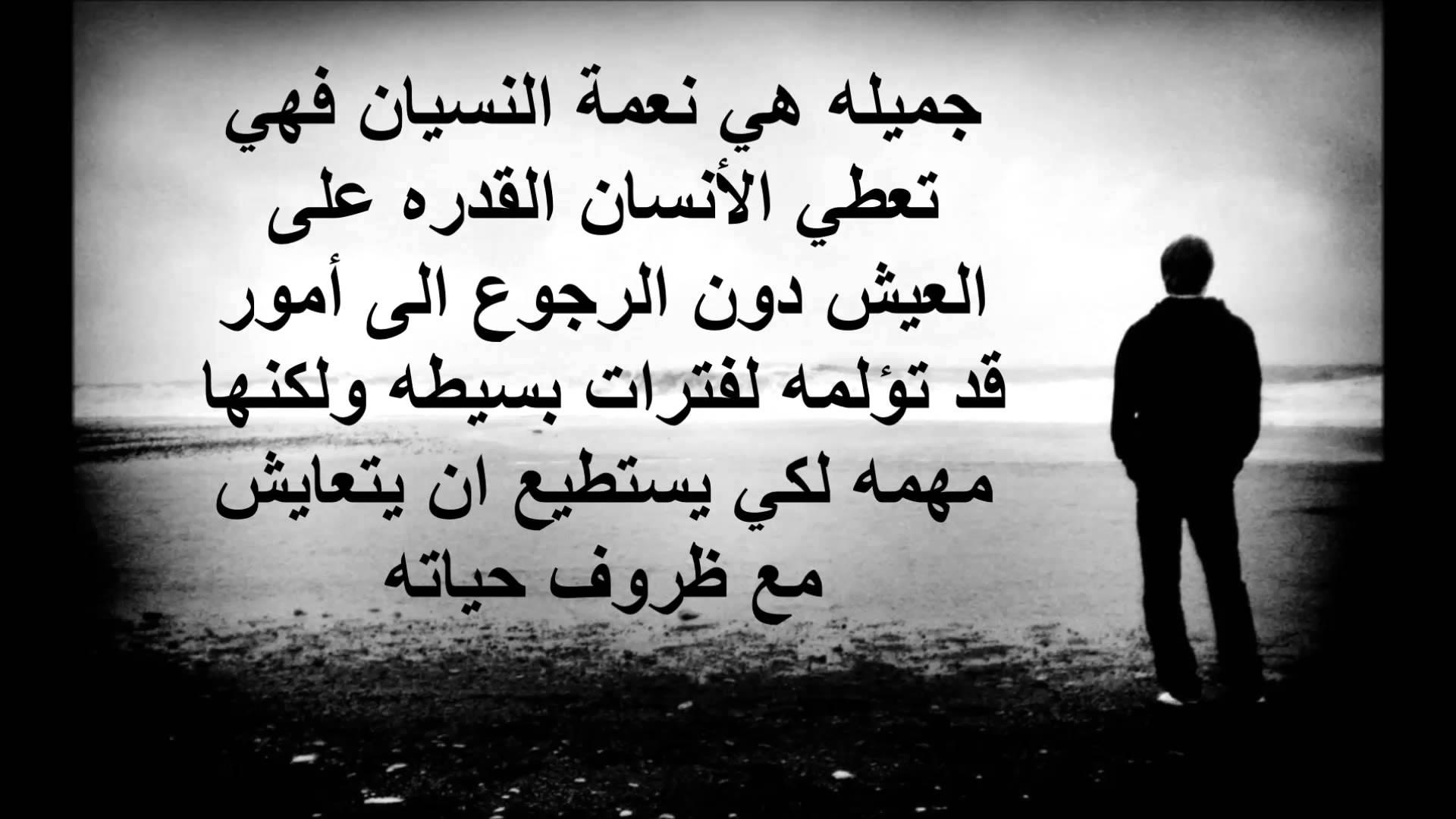 صورة شعر عتاب للحبيب , شاهد بالصور اجمل انواع العتاب