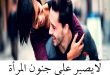 بالصور خواطر رومانسية , شاهد بالصور اروع العبارات الشاعرية 2047 1 110x75