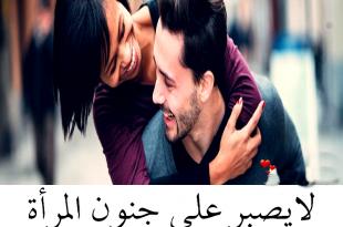 صورة خواطر رومانسية , شاهد بالصور اروع العبارات الشاعرية