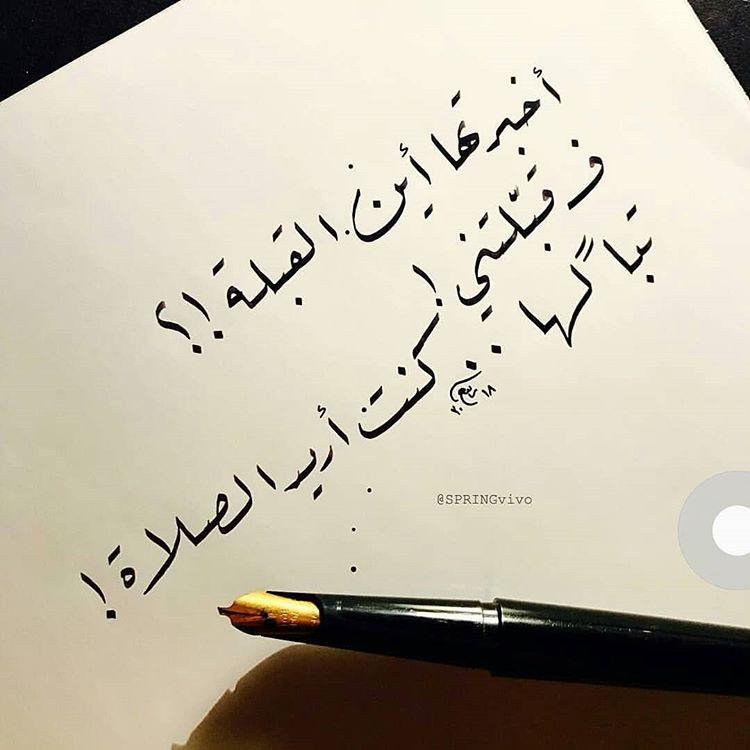 بالصور خواطر رومانسية , شاهد بالصور اروع العبارات الشاعرية 2047 4