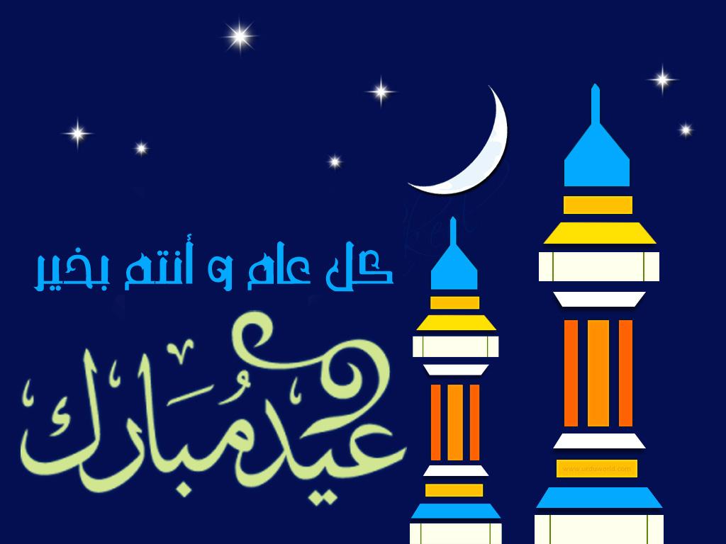 بالصور صور عن عيد الاضحى , شاهد بالصور عادات عيد الاضحى 2054 10