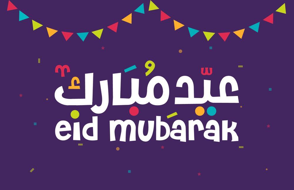 بالصور صور عن عيد الاضحى , شاهد بالصور عادات عيد الاضحى 2054 11