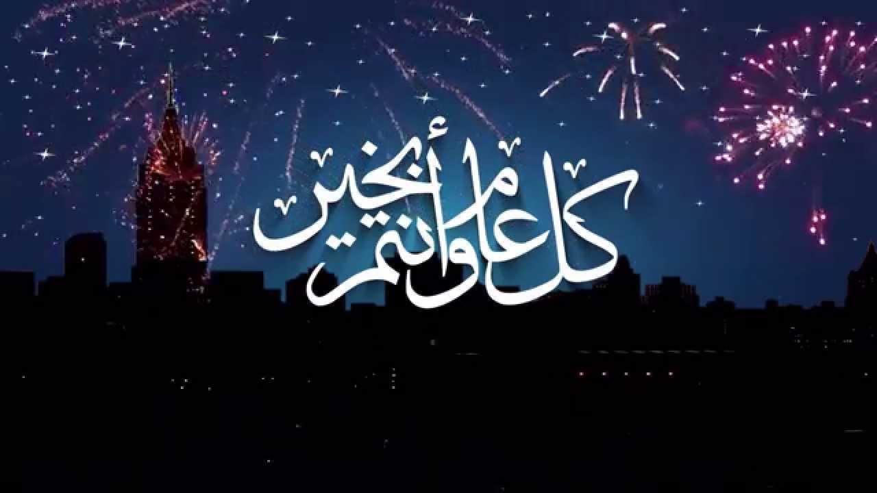 بالصور صور عن عيد الاضحى , شاهد بالصور عادات عيد الاضحى 2054 4