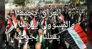 شعر عن العراق , اجمل الاشعار عن العراق
