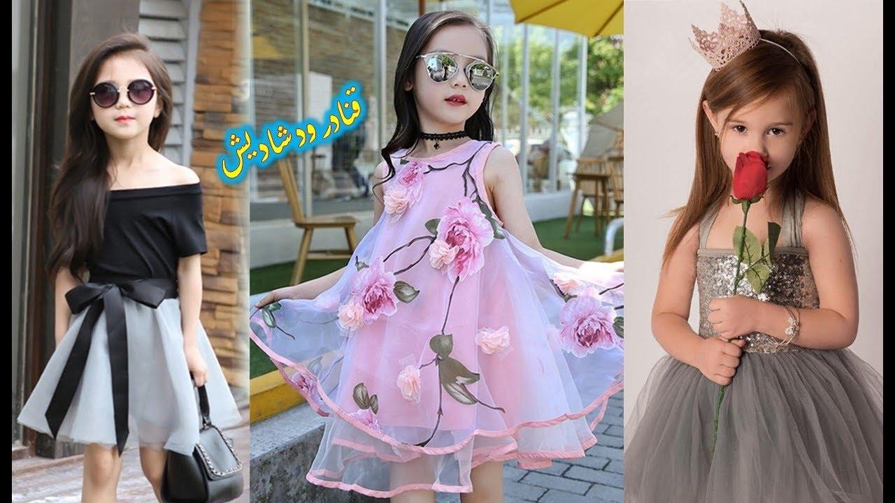 بالصور ملابس اطفال ماركات , بالصور اشهر ماركات عالميه لملابس الاطفال 33 16