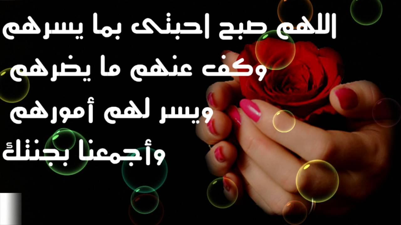بالصور صباح النور حبيبتي , بالصور اجمل صباح النور حبيبتى 38 16