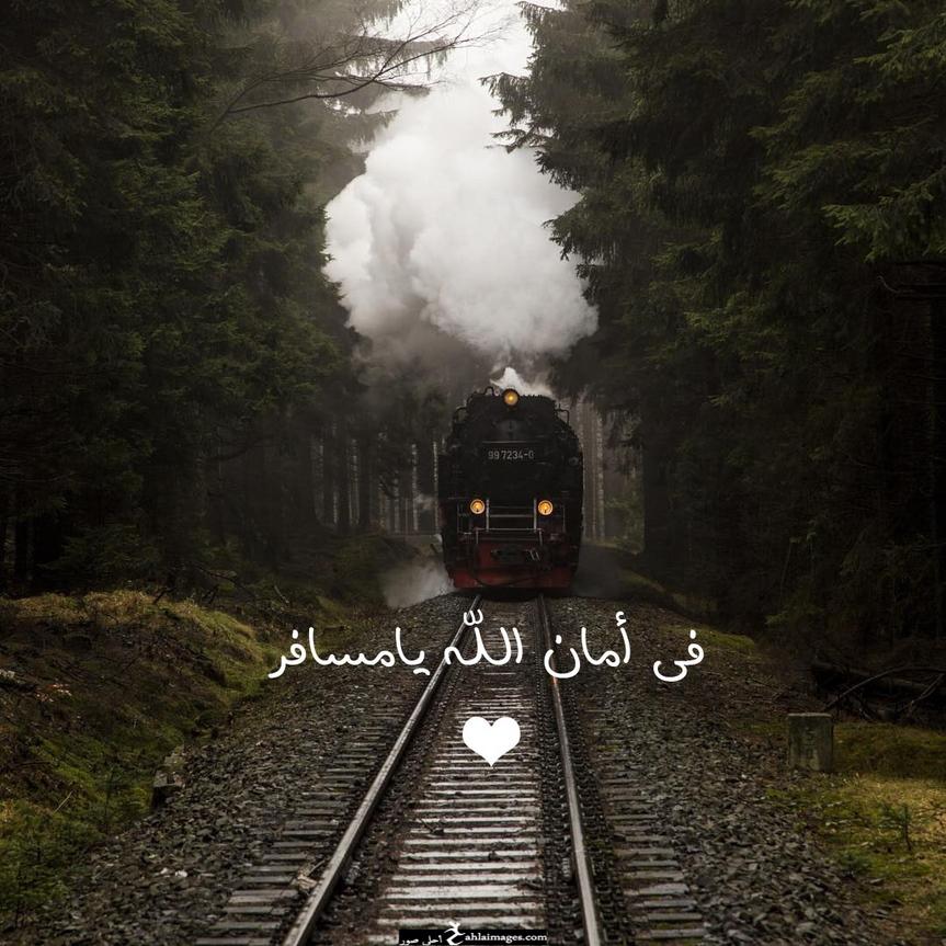 صورة صور عن السفر , اجمل الصور عن السفر معبره