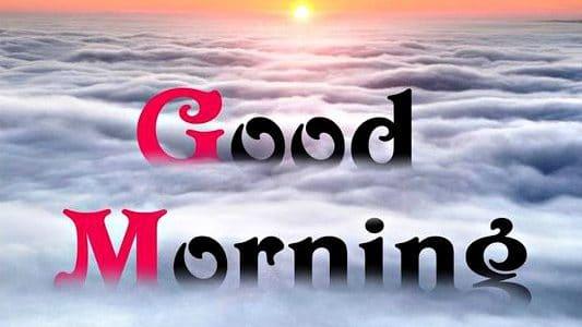 بالصور رسائل صباحية , اجمل الرسائل الصباحيه 391 10