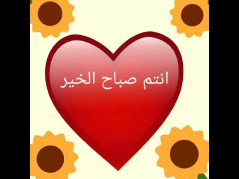 بالصور رسائل صباحية , اجمل الرسائل الصباحيه 391 14