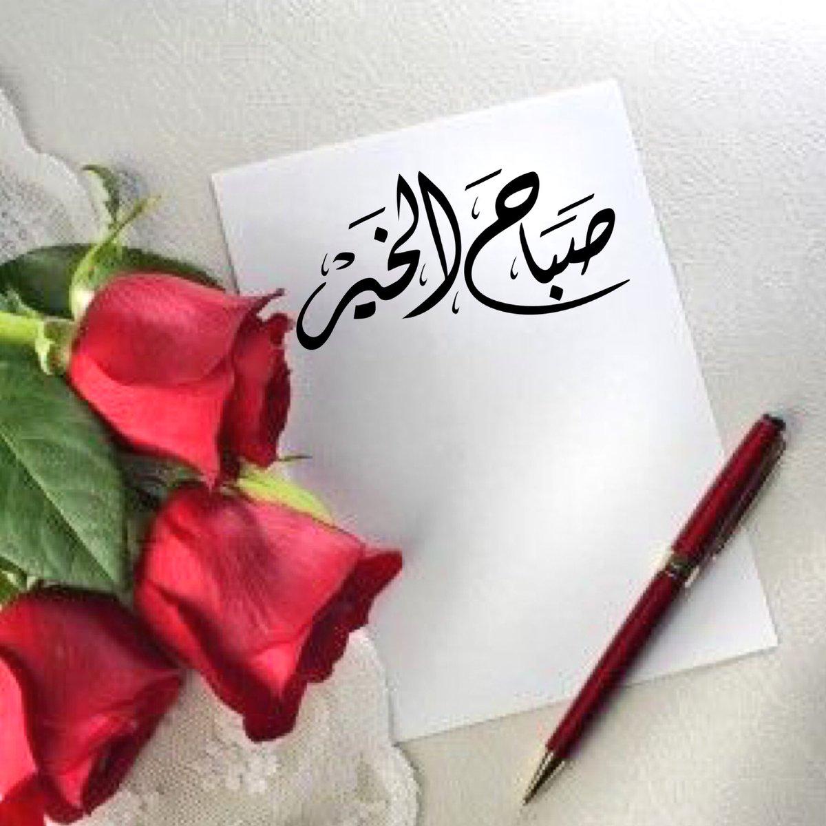 صور رسائل صباحية , اجمل الرسائل الصباحيه