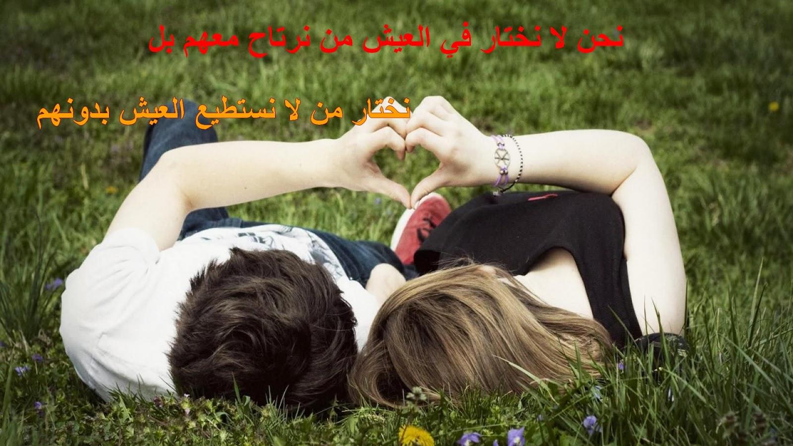 بالصور كلام حب ورومانسية , شاهد بالصور اجمل العبارات التى تقال فى الحب 409 19