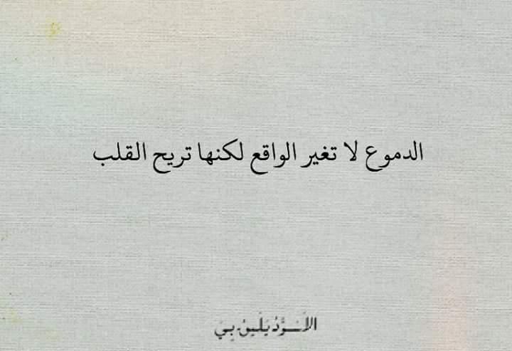 بالصور صور فراق حزينه , صور عن الفراق والهجر 41 13