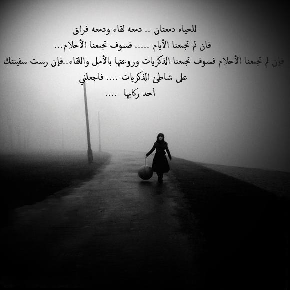 بالصور صور فراق حزينه , صور عن الفراق والهجر 41 14