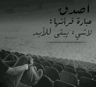 بالصور صور فراق حزينه , صور عن الفراق والهجر 41 2