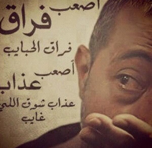 بالصور صور فراق حزينه , صور عن الفراق والهجر 41 3