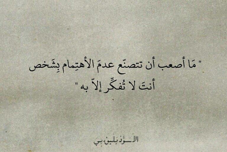 بالصور صور فراق حزينه , صور عن الفراق والهجر 41 5