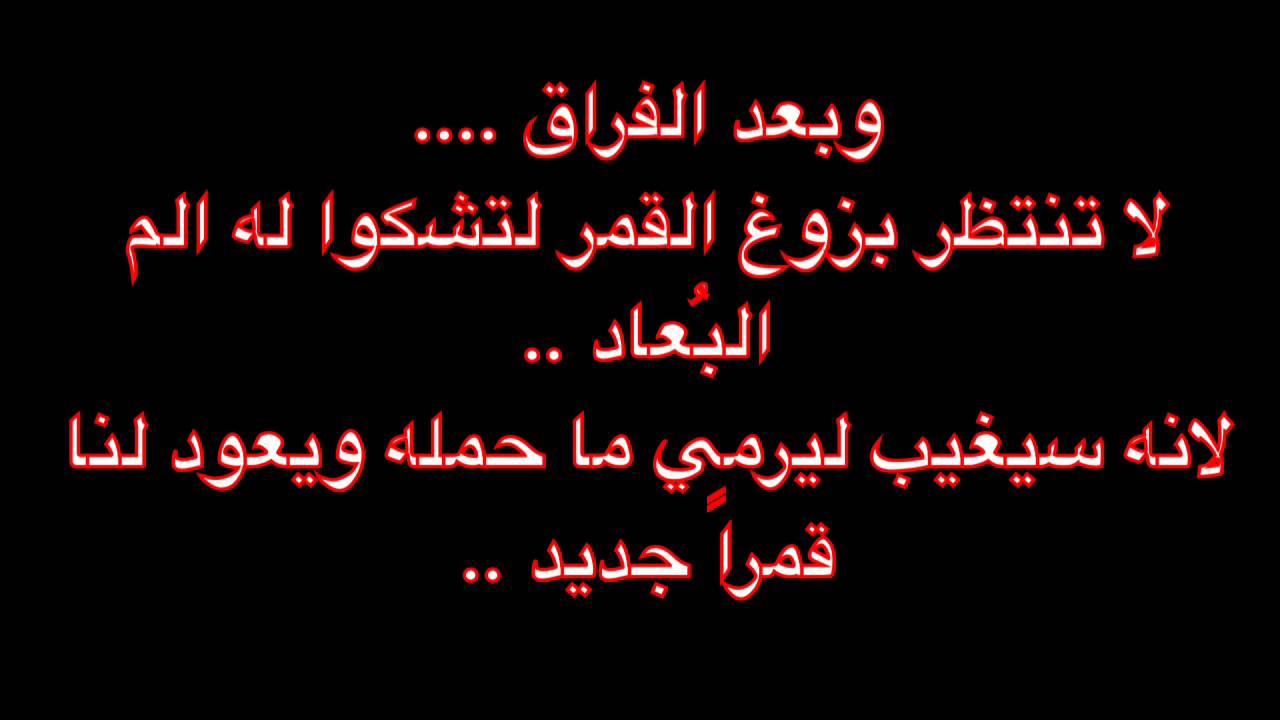 بالصور صور فراق حزينه , صور عن الفراق والهجر 41 8