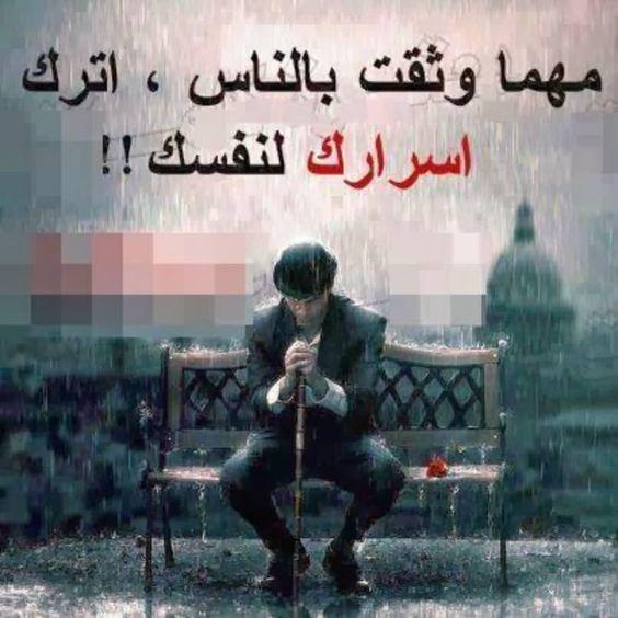 بالصور صور فراق حزينه , صور عن الفراق والهجر 41 9