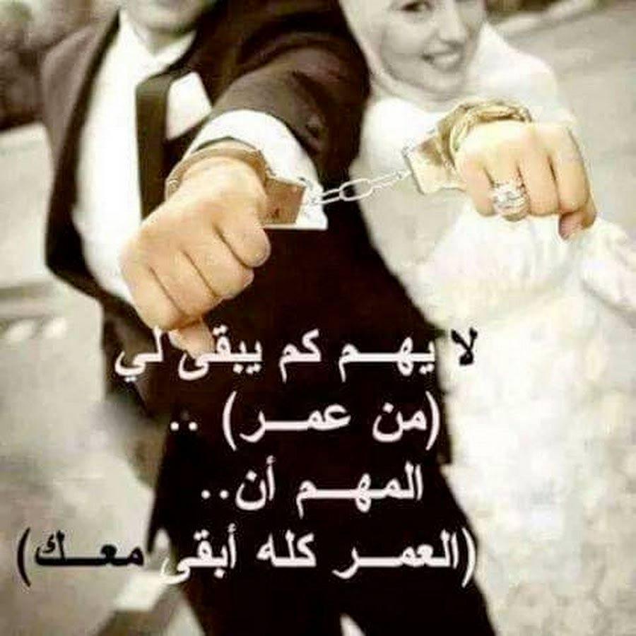 بالصور كلام حلو للزوج , تعرفى على اجمل وارق العبارات من اجل زوجك 411 7