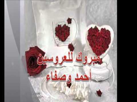 بالصور صور اسم صفاء , اجمل صور لاسم صفاء 42 8