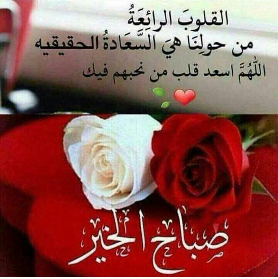 بالصور رسائل صباحية دينية , شاهد بالصور اجمل الرسائل الدينية الصباحية 432 2