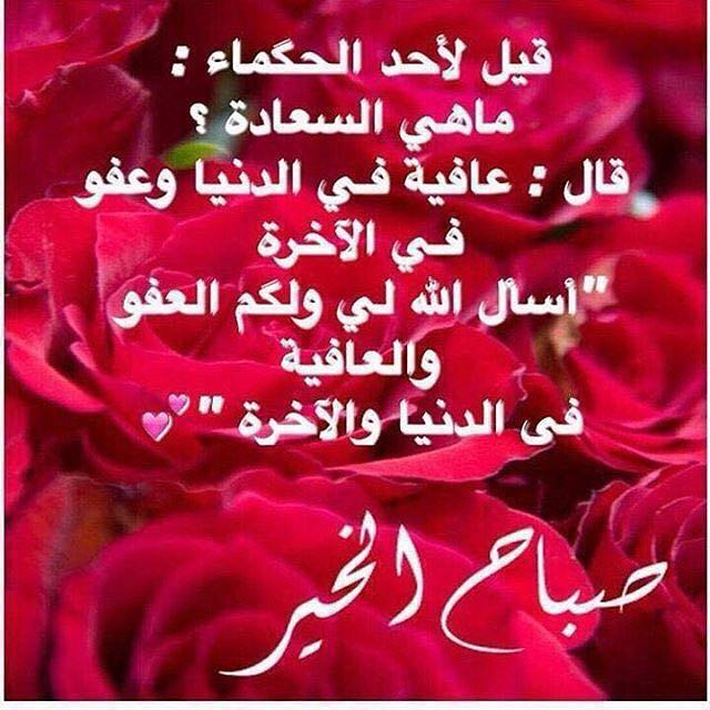 بالصور رسائل صباحية دينية , شاهد بالصور اجمل الرسائل الدينية الصباحية 432 7