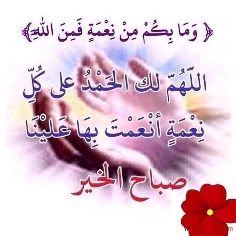 بالصور رسائل صباحية دينية , شاهد بالصور اجمل الرسائل الدينية الصباحية 432