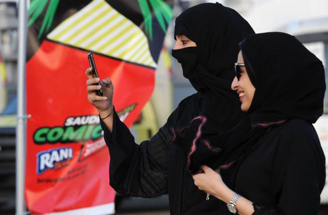 بالصور بنات السعوديه , شاهد بالصور اجمل الفتيات السعوديات 435 7