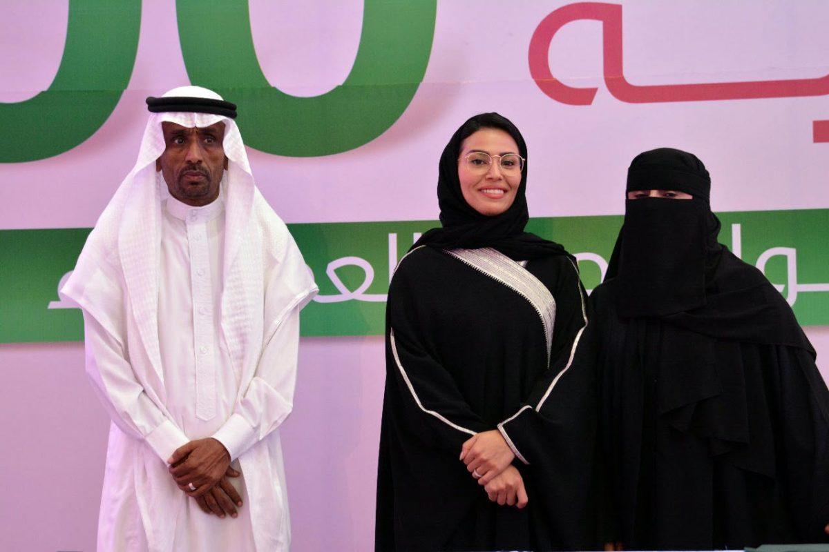 بالصور بنات السعوديه , شاهد بالصور اجمل الفتيات السعوديات 435 9