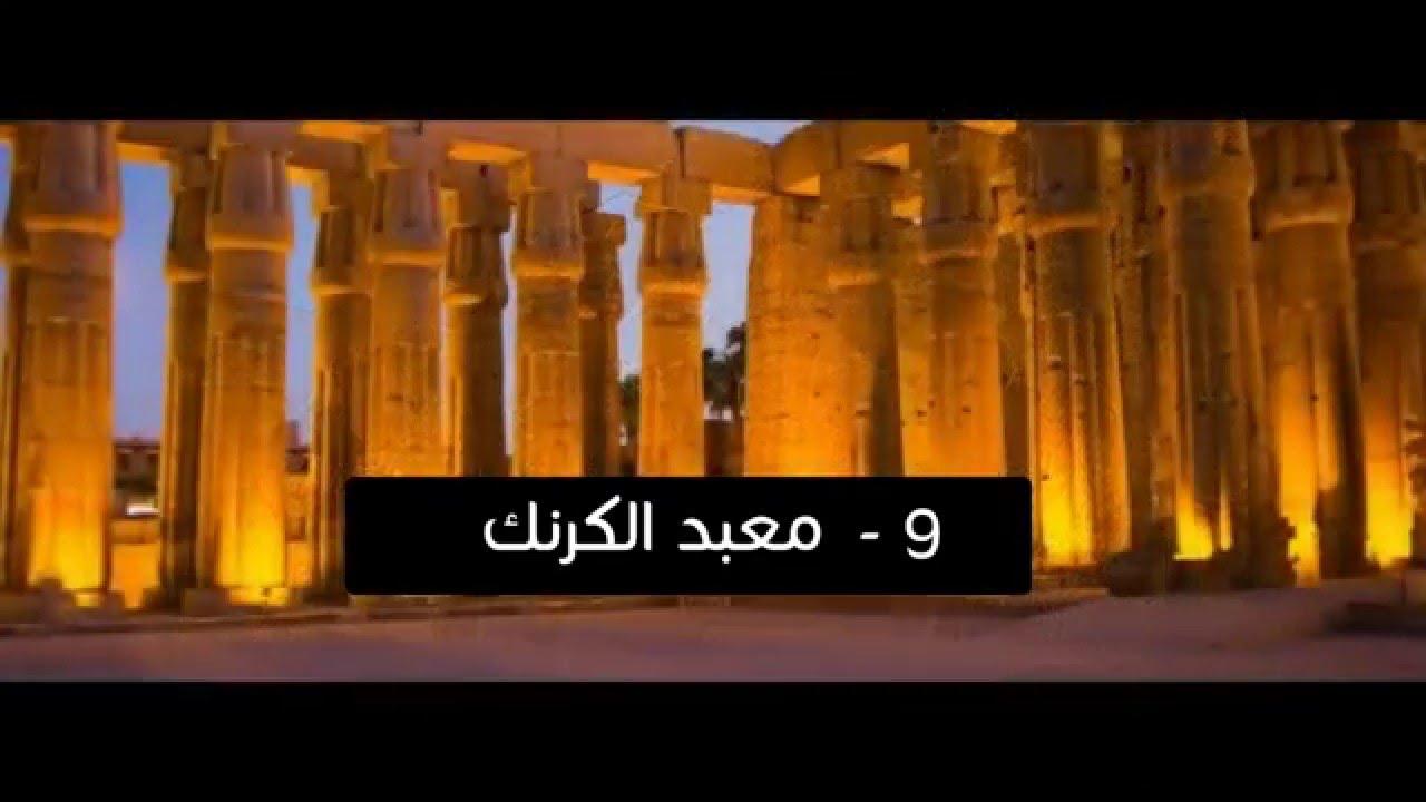 بالصور السياحة في مصر , شاهد بالصور اروع المعالم السياحة فى مصر 444 4