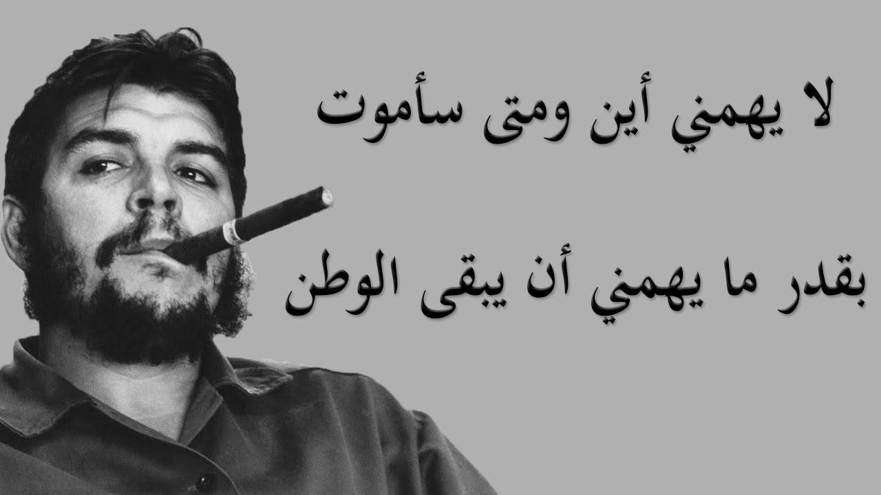 صوره حكم عن الوطن , شاهد بالصور اروع ماقيل فى حب الوطن