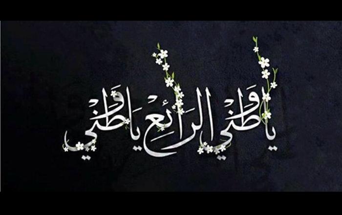 بالصور حكم عن الوطن , شاهد بالصور اروع ماقيل فى حب الوطن 446 14