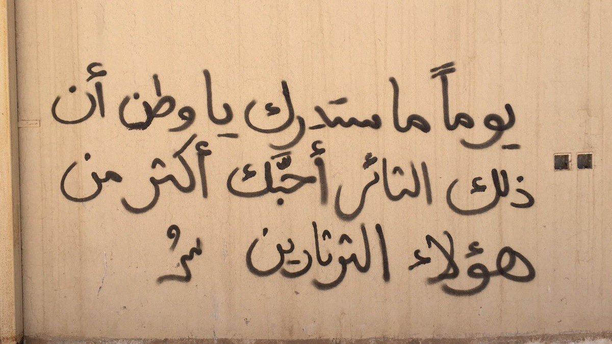 بالصور حكم عن الوطن , شاهد بالصور اروع ماقيل فى حب الوطن 446 2