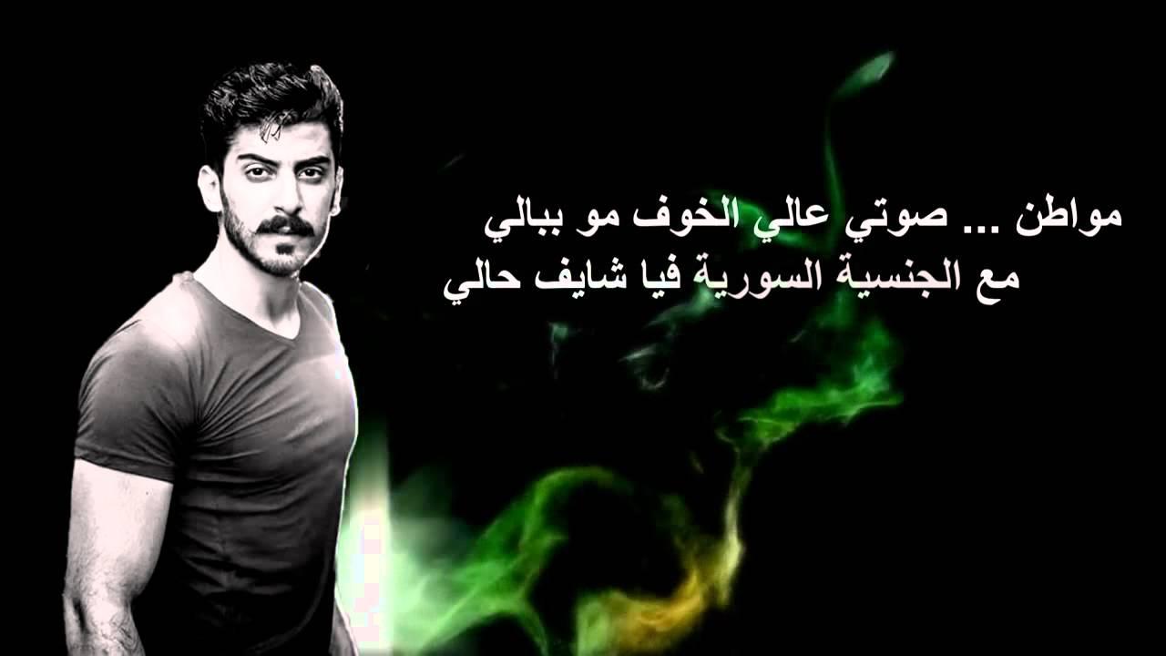 بالصور حكم عن الوطن , شاهد بالصور اروع ماقيل فى حب الوطن 446 3