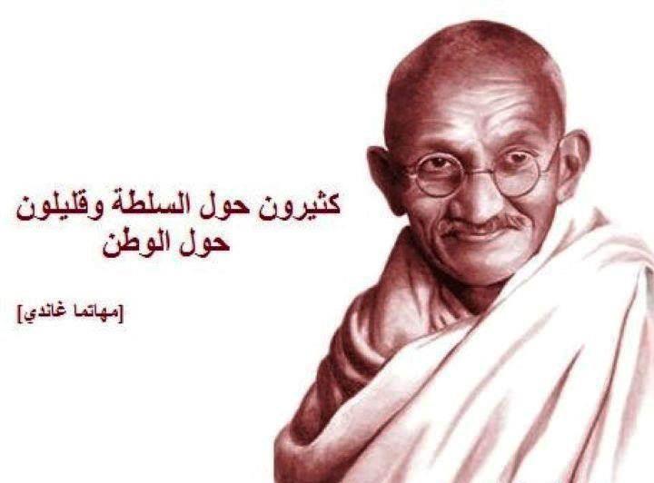 بالصور حكم عن الوطن , شاهد بالصور اروع ماقيل فى حب الوطن 446 4