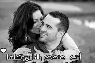 صورة صور حب ورومنسيه , شاهد بالصور اروع علاقات الحب العاطفية