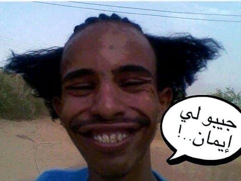 بالصور صور شباب مضحكه , شاهد اروع المداعبات المضحكة للشباب 466 8