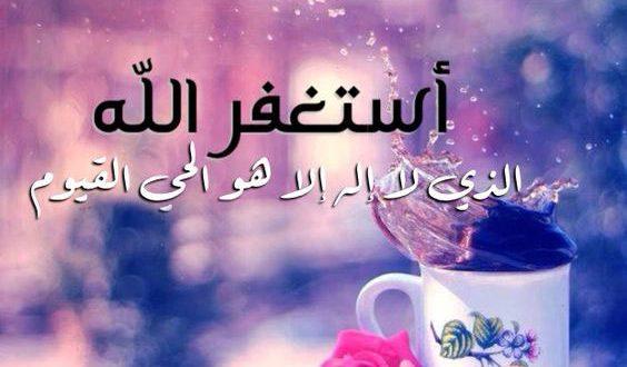 صورة صور دينيه حلوه , من اجمل الصور الدينيه الرائعه