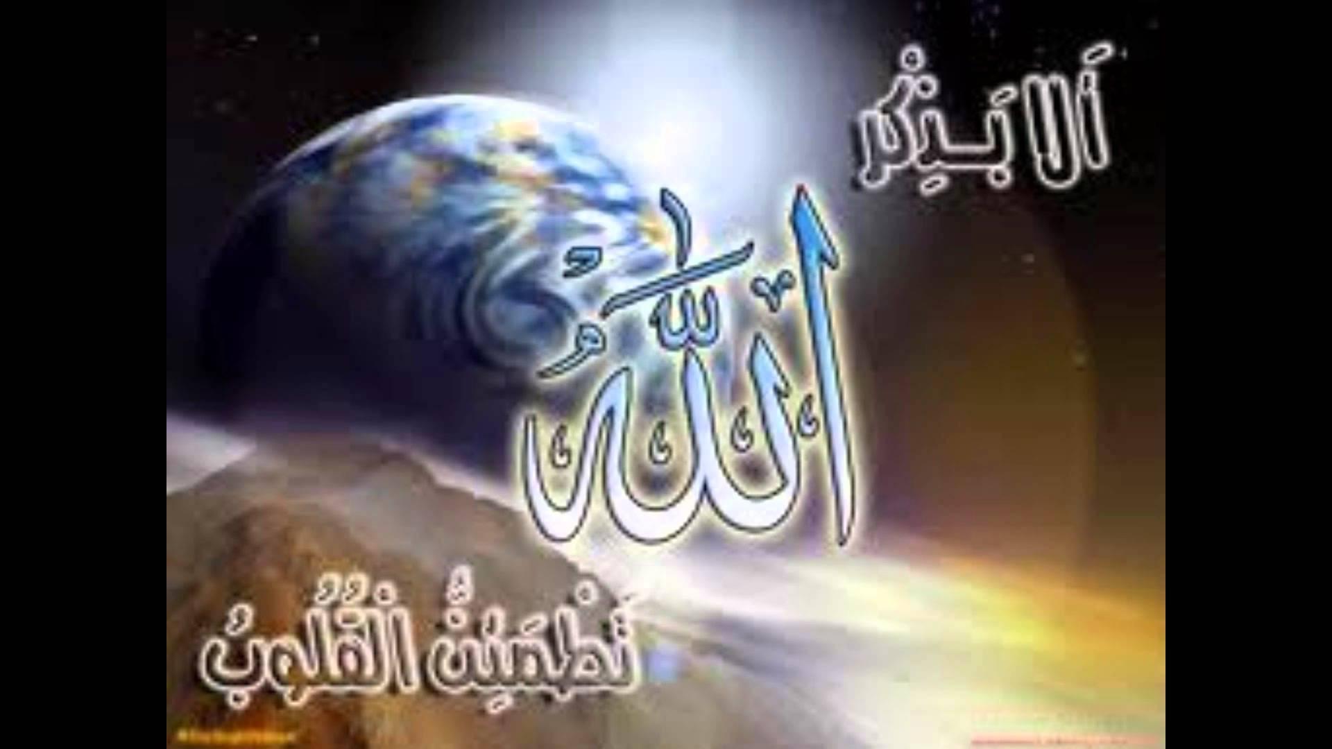 بالصور صور دينيه حلوه , من اجمل الصور الدينيه الرائعه 47 7
