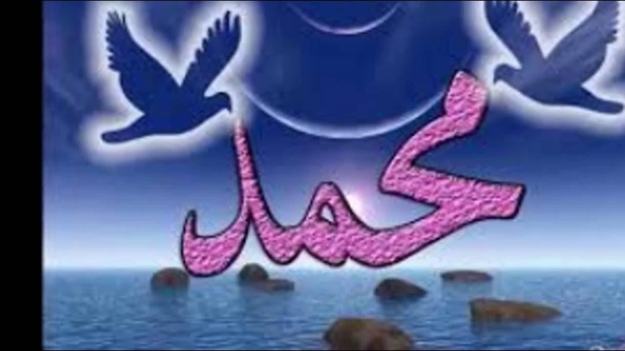 صوره اجمل صور اسلاميه , صور اسلاميه جميله ومعبره