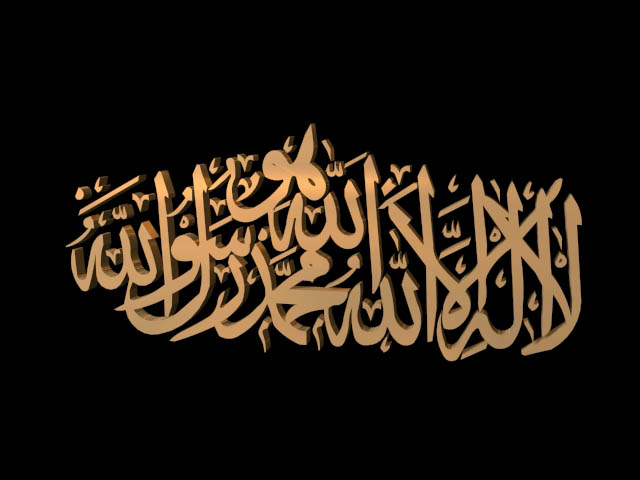 بالصور اجمل صور اسلاميه , صور اسلاميه جميله ومعبره 61 2