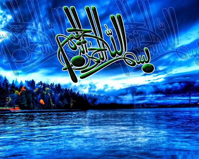 صورة اجمل صور اسلاميه , صور اسلاميه جميله ومعبره