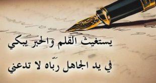 كلمات لها معنى , اجمل الكلمات تحمل معنى جميل