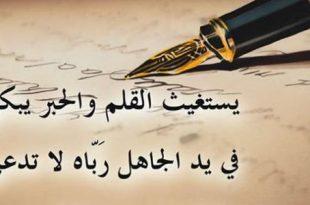 صوره كلمات لها معنى , اجمل الكلمات تحمل معنى جميل